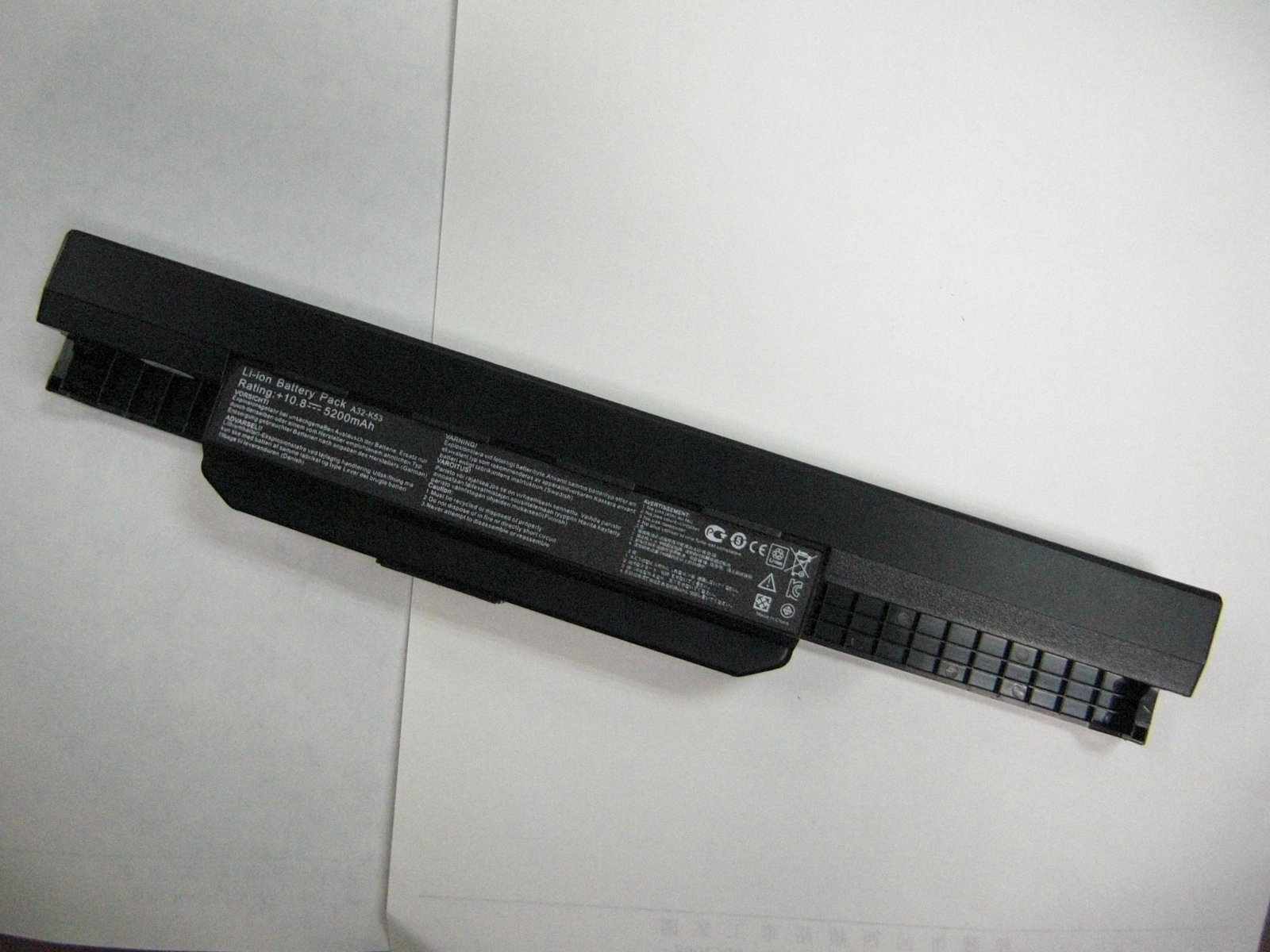ASUS A42-K53 Laptop Battery