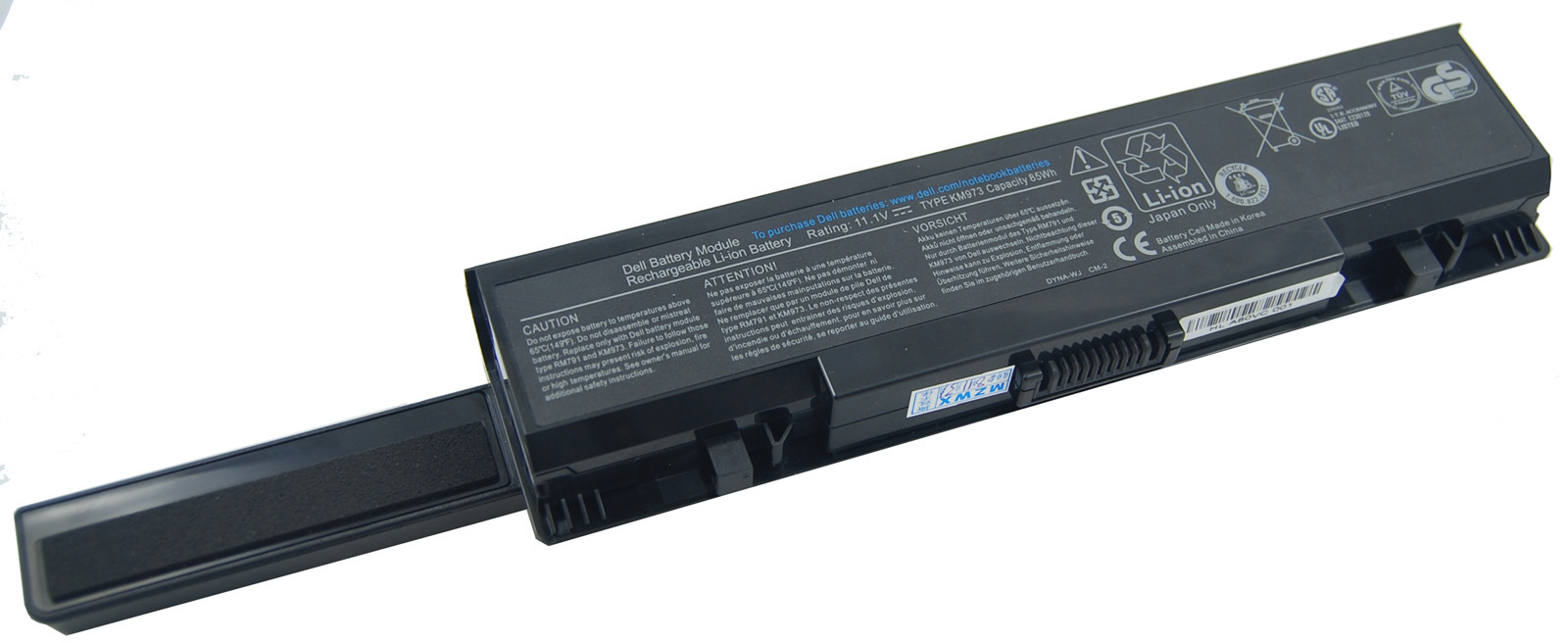 DELL Studio 1735H Laptop Battery